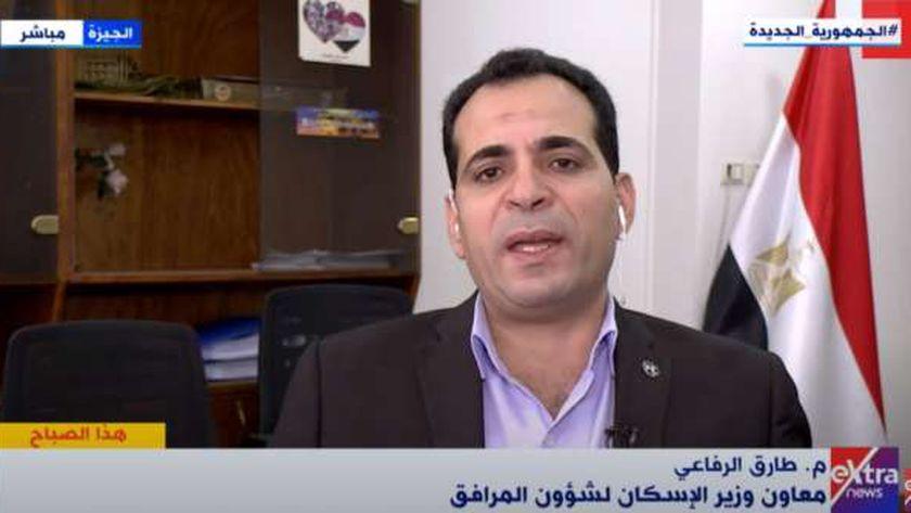 المهندس طارق الرفاعي معاون وزير الإسكان لشؤون المرافق