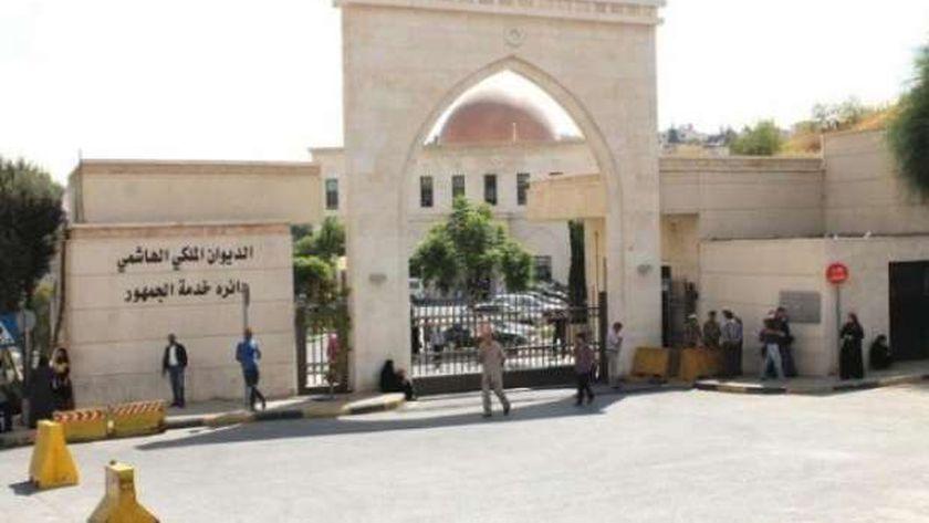 مرسوم ملكي بتعيين وزير داخلية جديد في الأردن