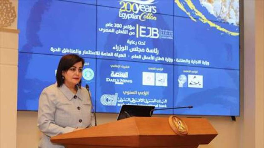 د منى محرز نائب وزير الزراعة