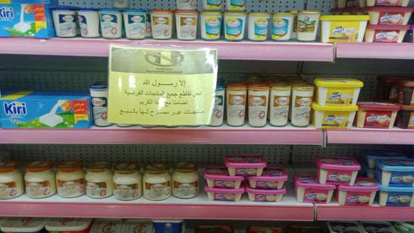 أحد المحال العربية التي وضعت لافتة تدعو لمقاطعة المنتجات الغذائية الفرنسية
