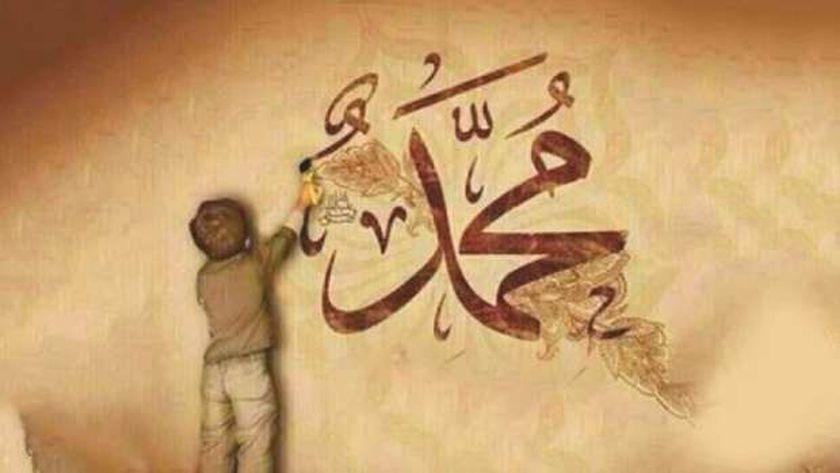 أفضل صيغة للصلاة على النبي