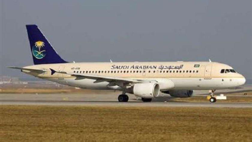 طائرة سعودية بمطار الرياض