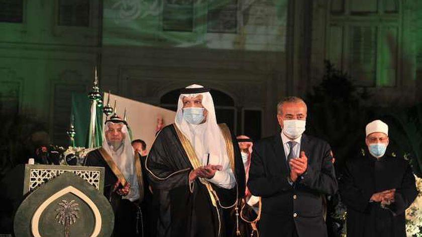 سفارات السعودية حول العالم تحتفل باليوم الوطني الـ91 للمملكة سفارة الرياض لدى القاهرة تقيم حفلا بحضور الدكتور على المصيلحي