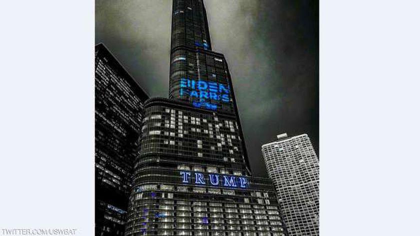 اسم بايدن يظهر على برج منافسه ترامب