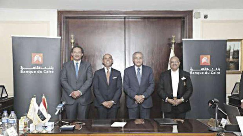 بنك القاهرة يتوسع فى تقديم الخدمات الإلكترونية