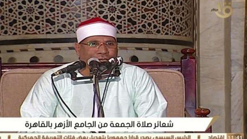 شعائر ةصلاة الجمعة من الجامع الأزهر
