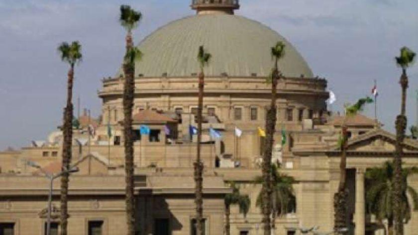 جامعة القاهرة