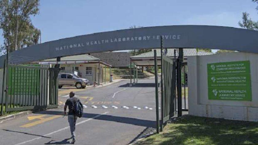 المعهد الوطني للأمراض المعدية في جنوب إفريقيا