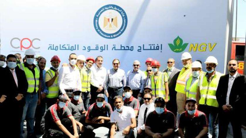 وزير البترول يفتتح محطة لتموين السيارات بالغاز الطبيعي في الإسكندرية