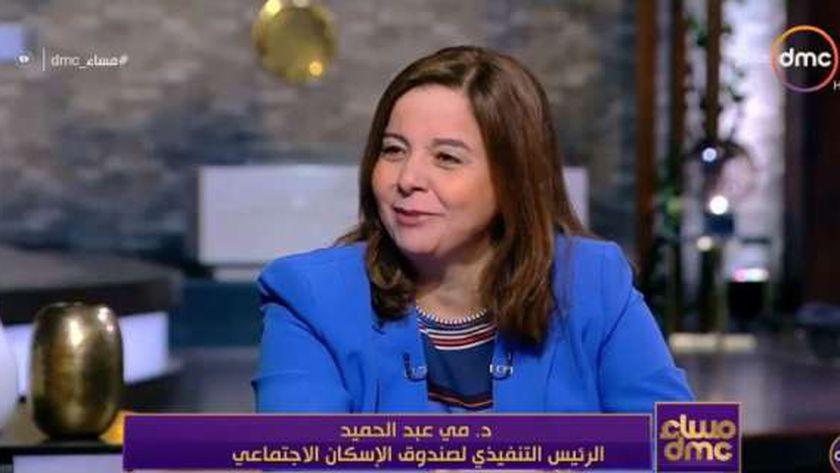 الدكتور مي عبدالحميد .. الرئيس التنفيذي لصندوق الإسكان الإجتماعي