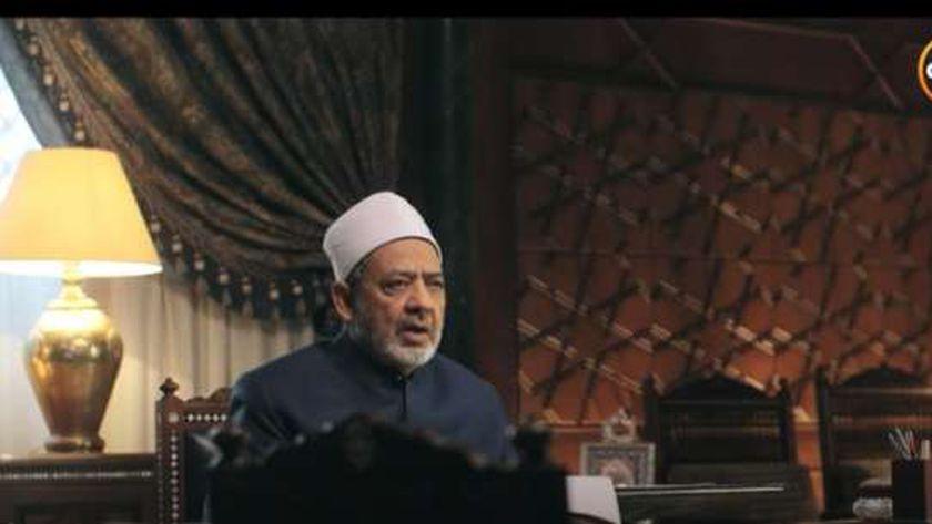 أحمد الطيب شيخ الأزهر الشريف