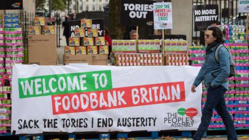 مخزن لبنك الطعام في بريطانيا