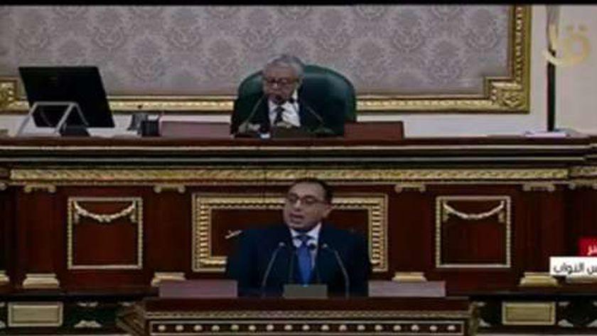 مدبولي في البرلمان