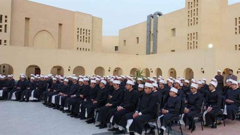 معهد العلوم الإسلامية