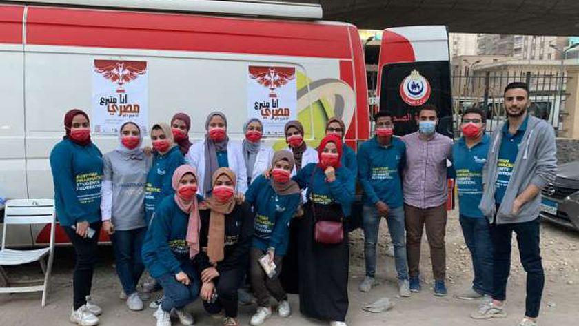 فريق الصحة العامة بالاتحاد المصري لطلاب صيدلة بالجامعة الحديثة
