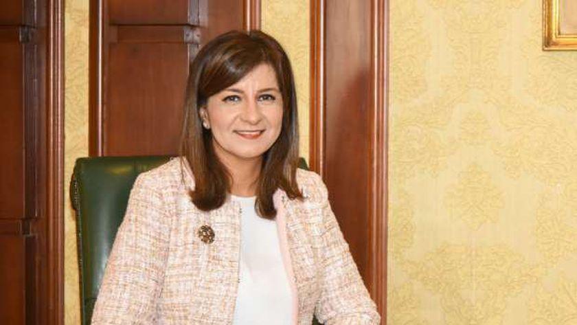وزيرة الدولة للهجرة