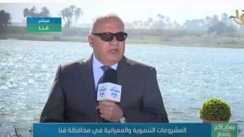 اللواء أشرف الدوادي محافظ قنا
