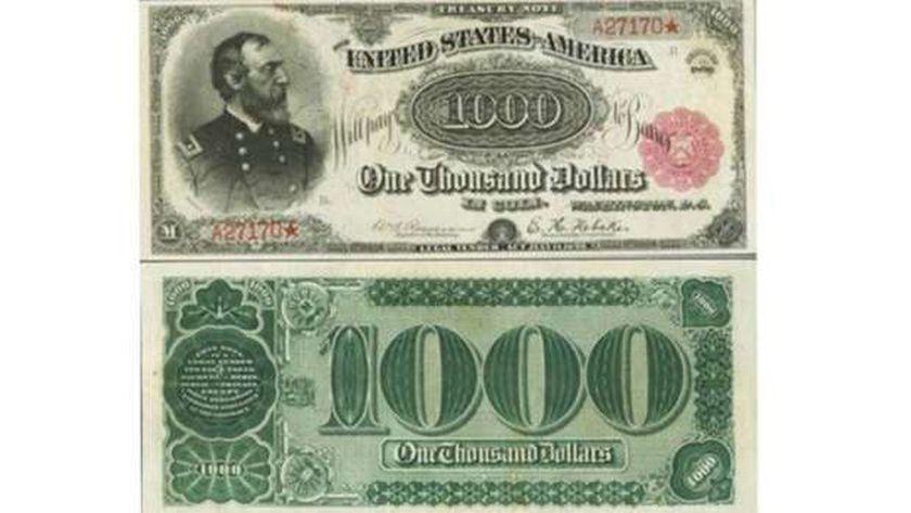صورة ارشيفية - دولار