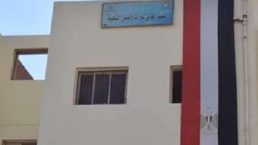 المعهد العالي للتراث والفنون الشعبية بجامعة بني سويف