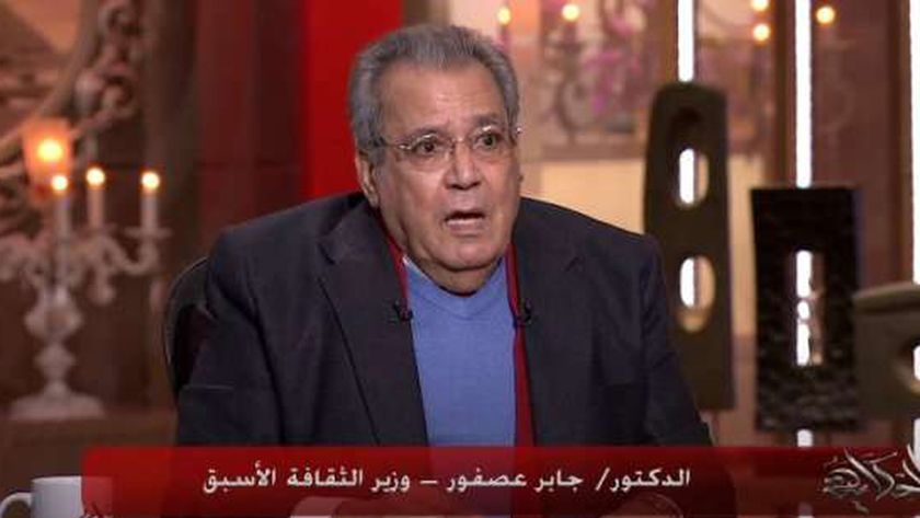 الدكتور جابر عصفور