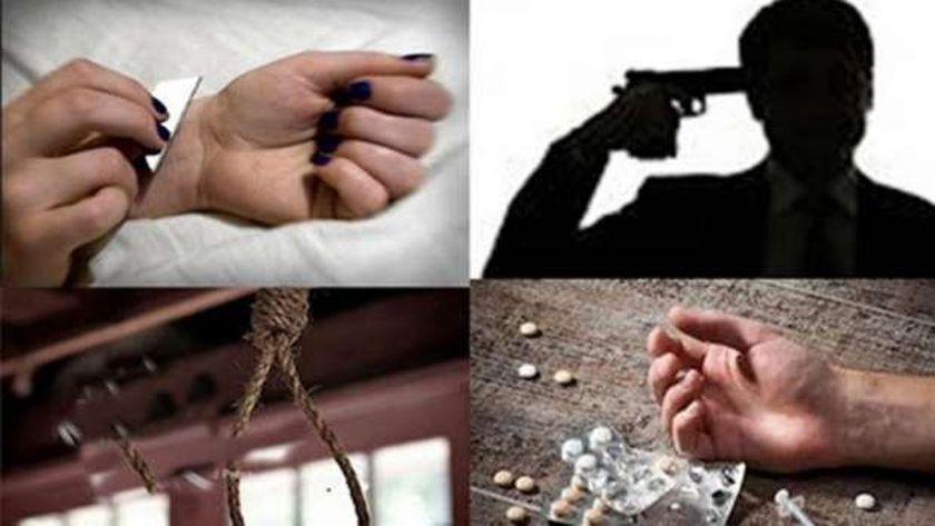 محاولات للانتحار