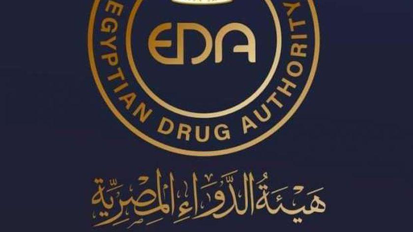 هيئة الدواء تواصل العمل على ضبط السوق الدوائي -ارشيفية-