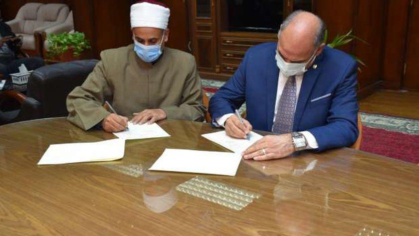 جانب من مراسم توقيع البروتوكول
