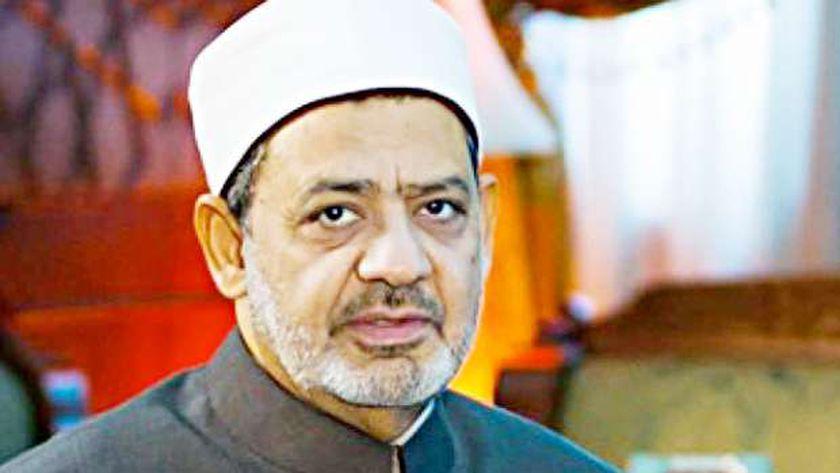 فضيلة الإمام الأكبر الدكتور أحمد الطيب، شيخ الأزهر الشريف
