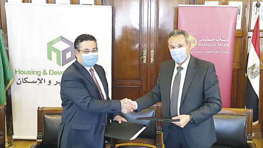 «الإتربى» و«غانم» خلال توقيع بروتوكول التعاون
