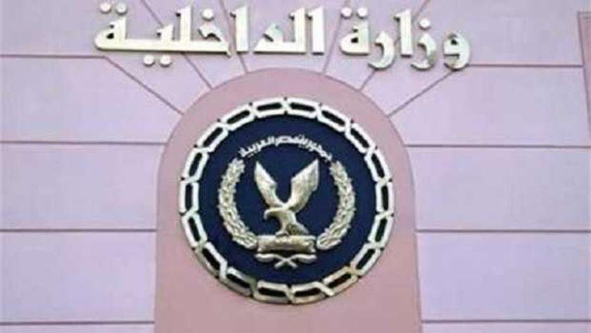 الداخلية: إمكانية الحصول على مستندات الخدمة العسكرية عبر الإنترنت - حوادث -
