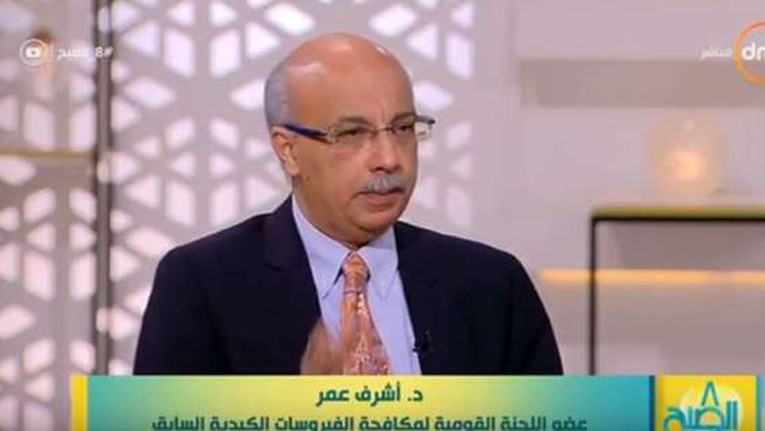 الدكتور أشرف عمر ..عضو اللجنة العليا للفيروسات