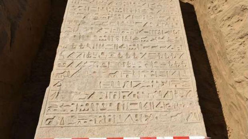 العثور على لوحة فرعونية بالإسماعيلية