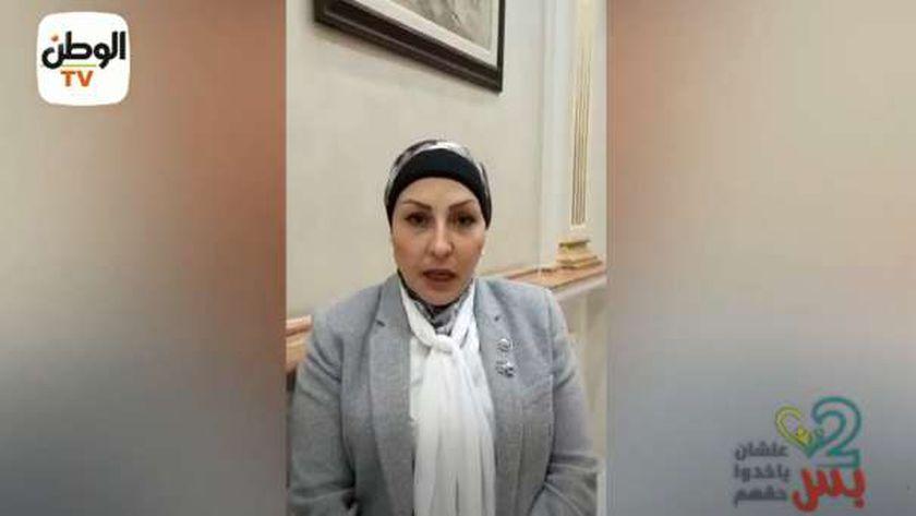 النائبة هالة أبو السعد وكيل لجنة المشروعات بالنواب
