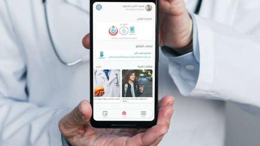 الرعاية الصحية: 4000 استشارة طبية عن بُعد للمنتفعين بالتأمين الصحي