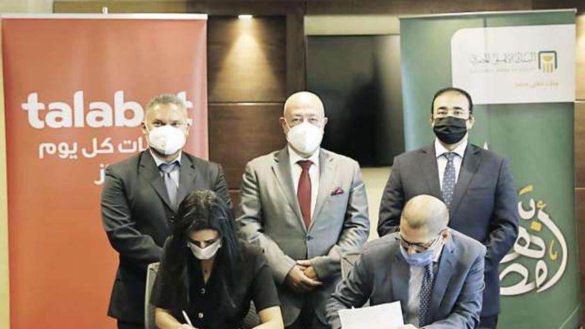 البنك الأهلى يوقع اتفاقية لتوفير حلول دفع إلكترونية للشركات