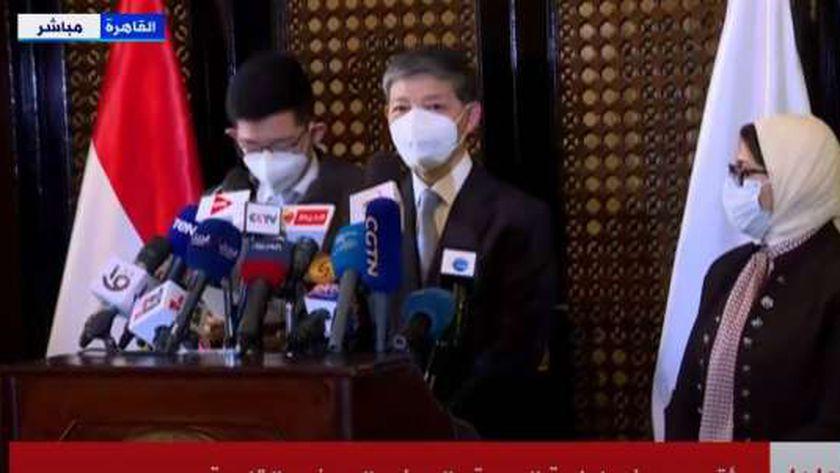 السفير الصيني بالقاهرة