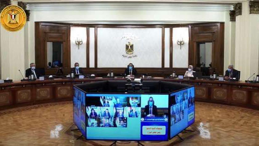 اجتماع لمجلس الوزراء - أرشيفية