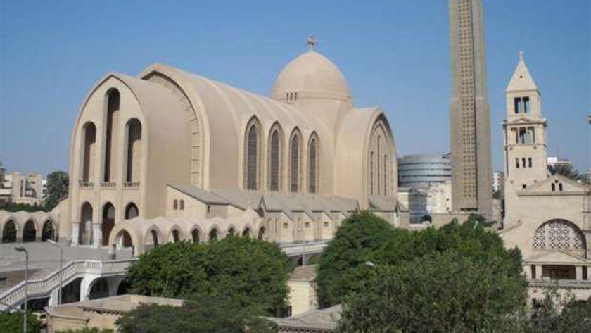 الكنيسة البطرسية