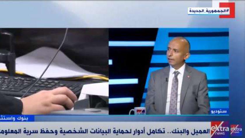 مدير إدارة مخاطر تكنولوجيا المعلومات ببنك القاهرة