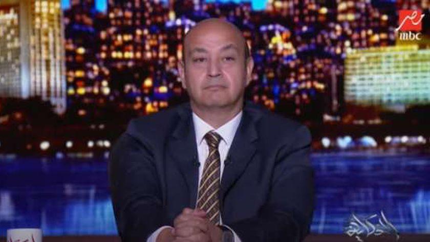 الإعلامي عمرو أديب