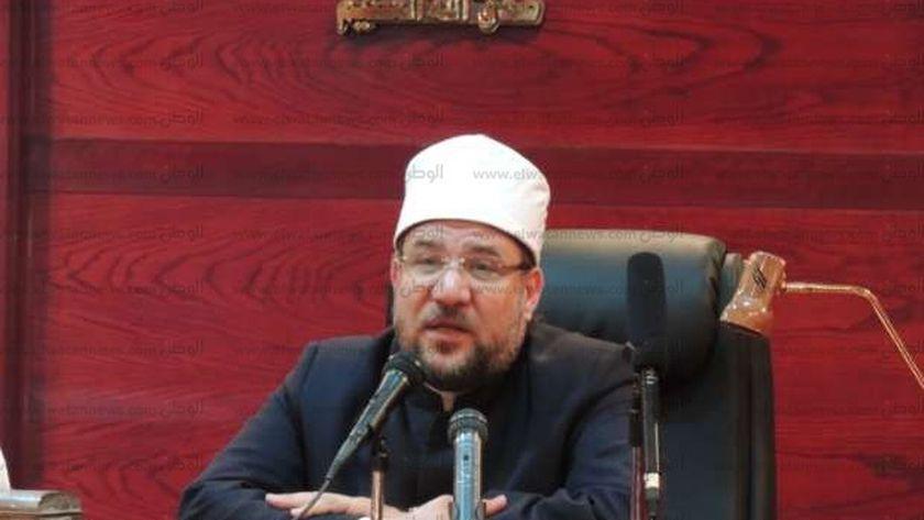 الدكتور محمد مختار جمعة - وزير الأوقاف