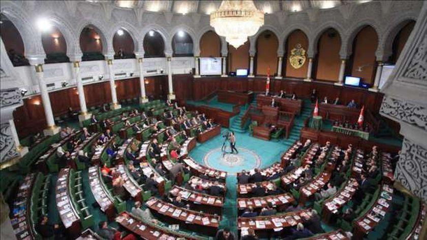 البرلمان التونسي