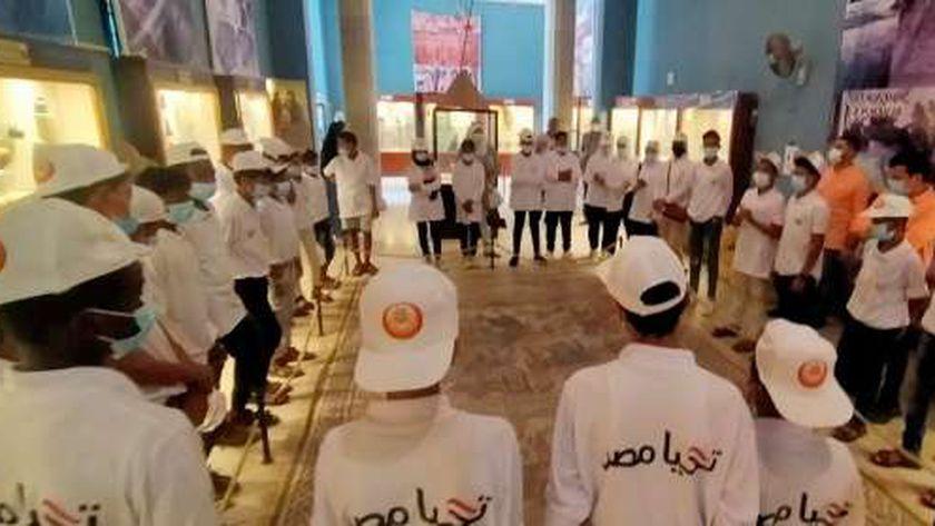 اطفال أهل مصر في متحف الاسماعيلية