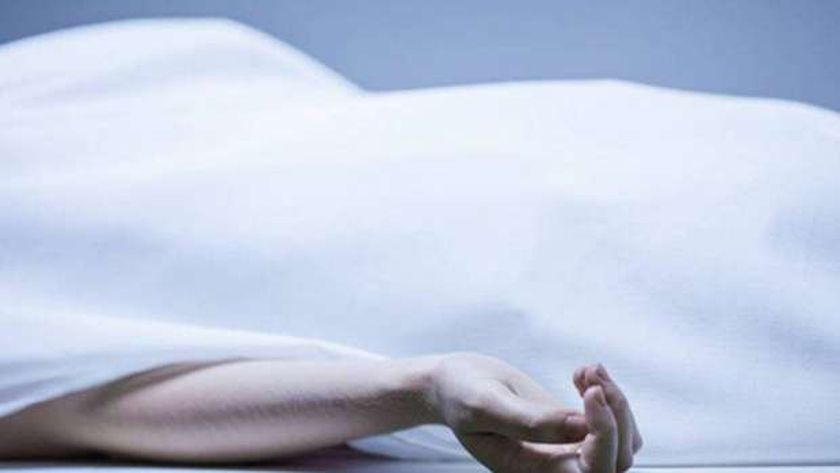 صورة - أرشيفية - لجثة فى المشرحة