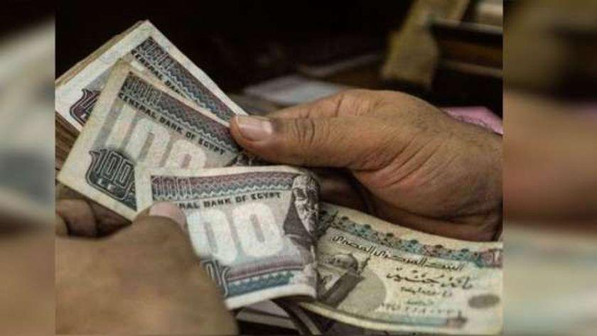 صورة احصل على قرض يصل إلى 3 ملايين جنيه من 5 بنوك بضمان المرتب – اقتصاد