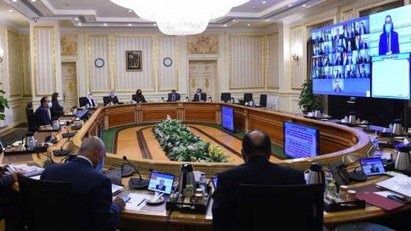 امجلس الوزراء صورة ارشيفية