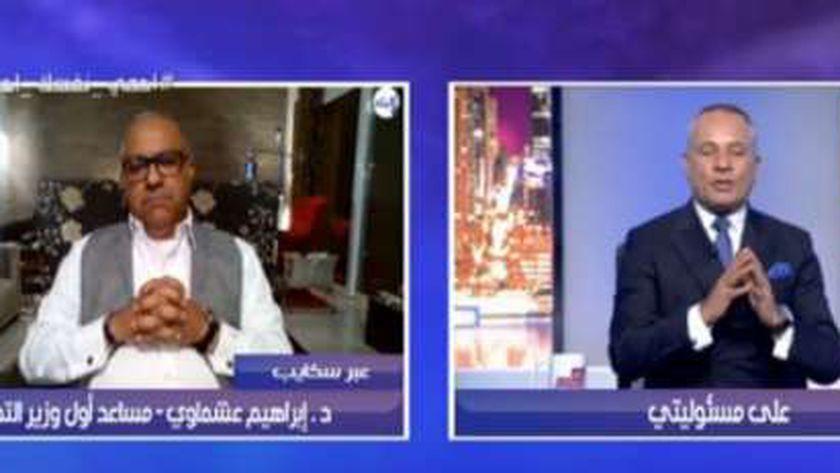 الدكتور إبرهيم عشماوي .. مساعد وزير التموين