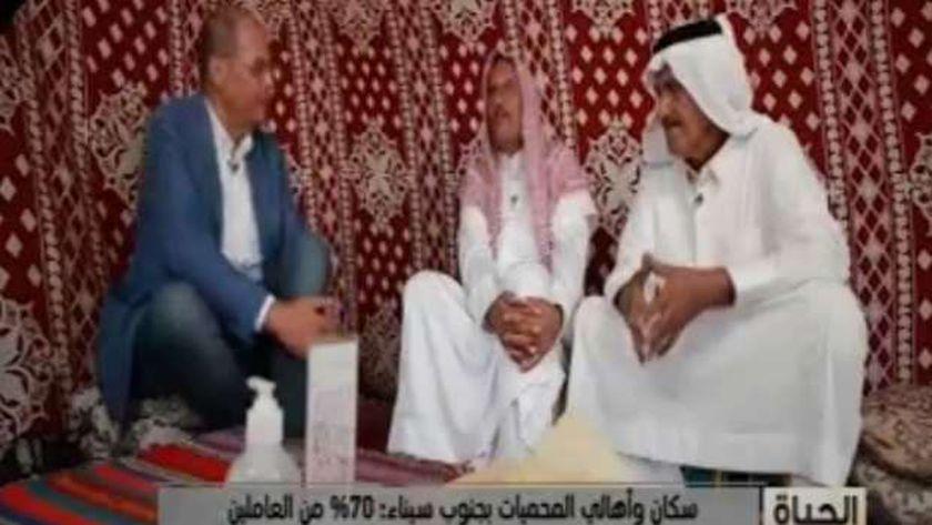 سكان رأس محمد