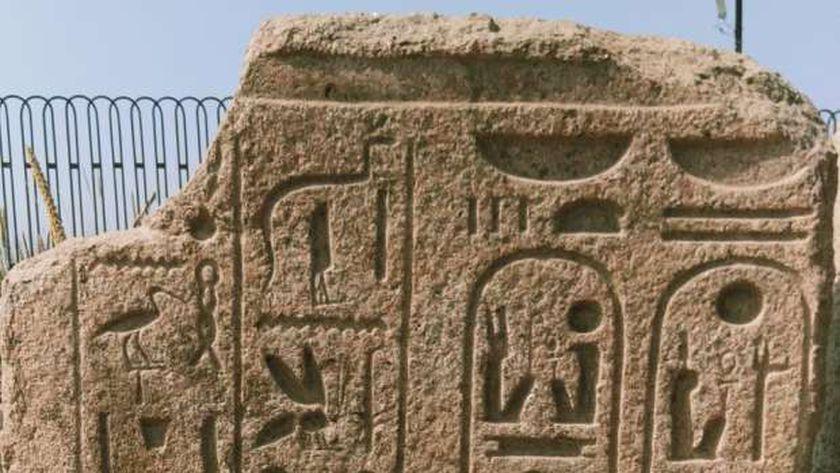 البلوكات الحجرية المنقوشة