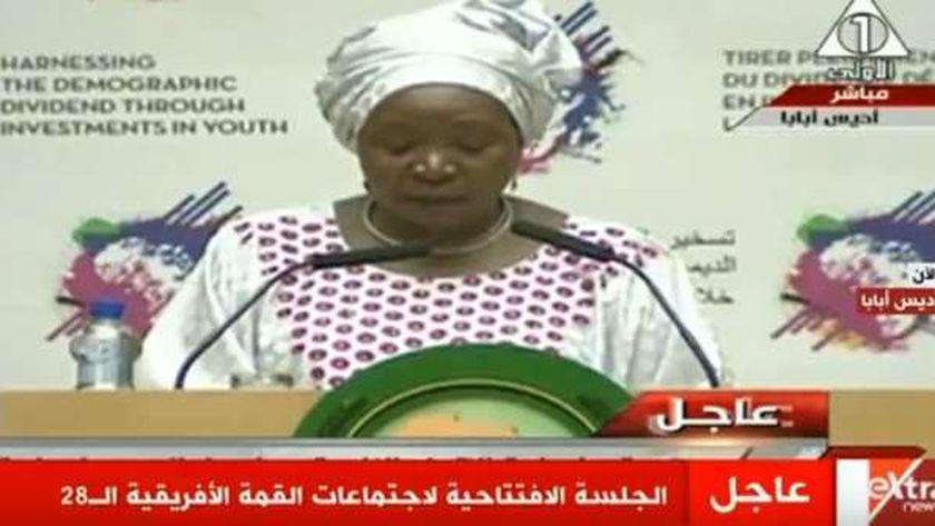 زوما نكوسازانا، رئيس مفوضية الاتحاد الإفريقي